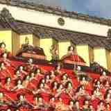 びっくりな「かつうらビックひな祭り」に行こう!〜千葉県勝浦市〜