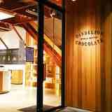 「DANDELION CHOCOLATE(ダンデライオン)」こだわりのチョコレートカフェで極上のチョコ空間♪