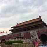中国の首都、北京の旅♪Part1