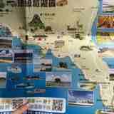 自然豊かな台湾「高雄」の旅♪Part2